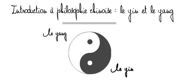 Le yin et le yang au quotidien